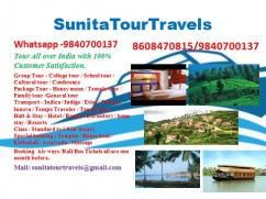 Tour Package at Reasonable Price