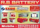 Amaron Batmobile Services For Jump Starts & Battery Help  Nagpur