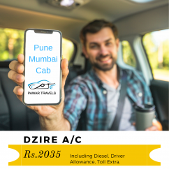 Pune to Mumbai Airport Drop Dzire Rs. 2300 Inclusive All