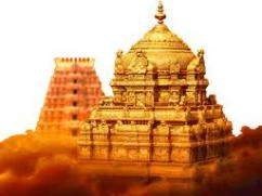 Chennai airport to tirupati car rental