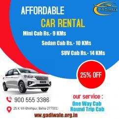 Car Rental In Varanasi