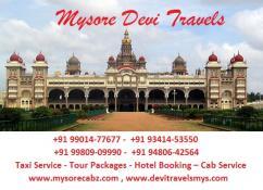 Mysore Darshan