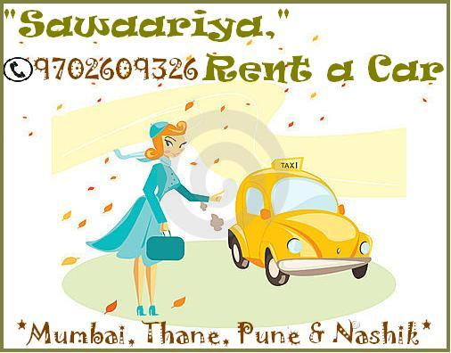 Mumbai to Nashik coolcab services at 24 hours