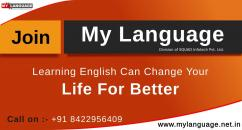 Importance of English communication
