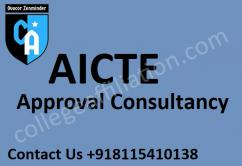 AICTE Information services - Consultancy of College Affiliation