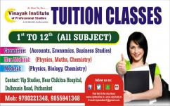 Physics / Chemistry / Math Tuition Classes in Pathankot