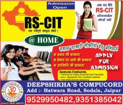RSCIT Online Course in Jaipur/RSCIT Course at Home in Jaipur