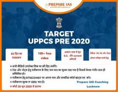 Best UP PCS Pre 2020 coaching in Lucknow