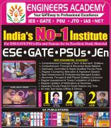 Engineers Academy - Best institute for GATE Coaching in Delhi