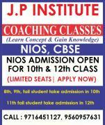 Benefits of Taking Admission in Nios Board 2021-22 in gurugram