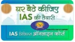 BEST IAS COACHING INSTITUTE IN DELHI