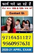 All 9th & 11th failed students can apply in nios admission through jp institute