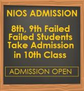 FAILED STUDENT GIVE EXAM IN 2021 FROM NIOS BOARD IN MUNIRKA
