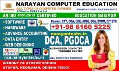 computer hardware and software courses