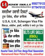 IELTS LIFE SKILLS  CENTRE IN INDIA