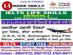 UK Student visa ESOL Test centre in Jalandhar Punjab