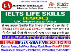 UKBA authorized ESOL Testing Centre in Pathankot