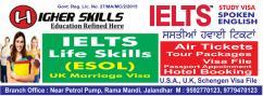 IELTS LIFE SKILLS ESOL courses for UK IN HOSHIARPUR
