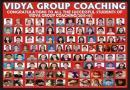 Coaching For Mass Communication