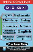 CBSE Home Tuition Services By Er Sachin Sir In Noida