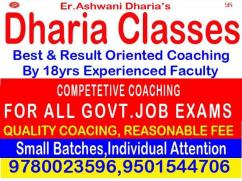 COMPETITIVE EXAMS IN INDIA AND ALL GOVT JOBS DHARIA CLASSES