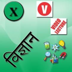 Class 10 Science Life Processes in Hindi Medium Vigayn