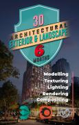Architecture Exterior Rendering and Landscape Design Courses online - Learning w