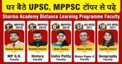 IAS Coaching in Indore