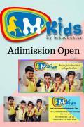 Mkids/ramnagar- international play school, playschool in ramnagar, daycare, pres