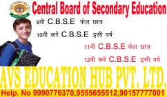 10th , 12th FROM Nios BOARD , DELHI BOARD CALL US wit late fee