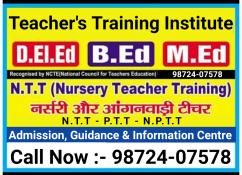 Ntt ptt Course In jalandhar