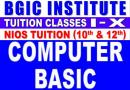 Tuition / Coaching Classes For Class 11th Economics / Political Science