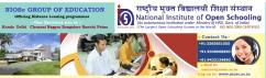 Admission National institute of Open Schooling