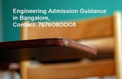 7676O8OOO8 direct admission in rvce 2019