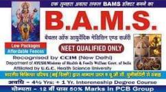 Direct BAMS Admission 9407086481