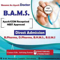 Ayurvedic Colleges Admission BAMS 2021