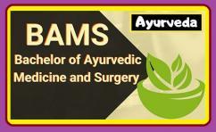 BAMS ADMISSION IN Karnataka 2021-22