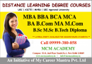 Ba In One Year Single Sitting Ba Degree Fast Track Online Mode Course Delhi