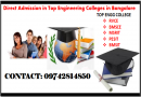 Management Quota Process In Rv College Of Engineering Bangalore,2018